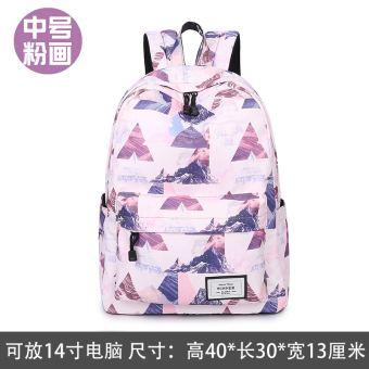 Korean-style canvas female large capacity backpack printed shoulder bag (Mountain Water chalk Painting Medium (14-inch))