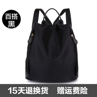 Korean-style canvas New style women's travel bag nylon shoulder bag (Black)