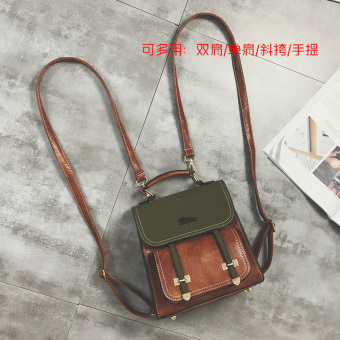 Korean-style contrasting color mini small backpack New style women's bag (Yellowish-Brown)