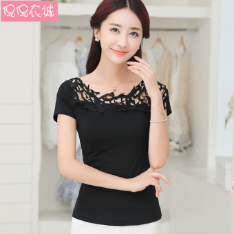 Korean-style cotton Slim fit slimming porous small shirt T-shirt (Black) (Black)