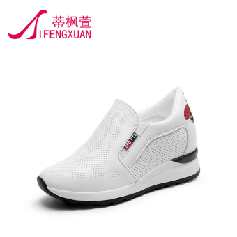 Korean-style elevator thick bottomed platform shoes white shoes (Black White)
