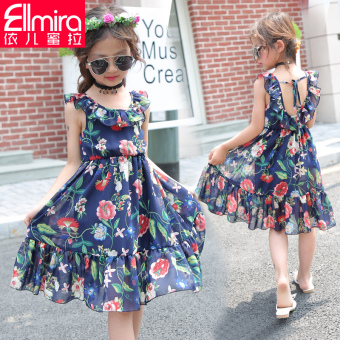 Korean-style female big kid New style floral skirt children dress
