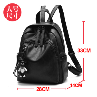 Korean-style female large soft leather backpack (Black large [collection plus purchase to send Bear not plus purchase does not send Oh])