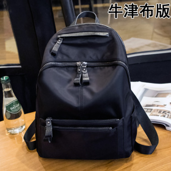 Korean-style female New style school bag backpack (Oxford Cloth paragraph black)