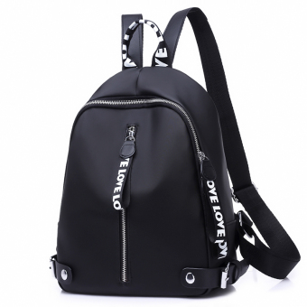 Korean-style female New style student school bag Oxford Cloth shoulder bag (White)