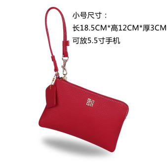 Korean-style female small bag New style purse bag (Red) (Red)