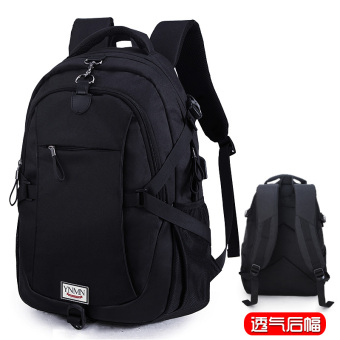 Korean-style Large Capacity High School Students men backpack (Black color)