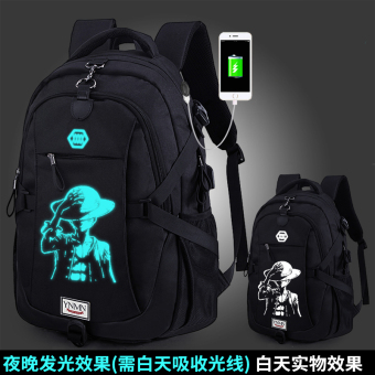 Korean-style Large Capacity High School Students men backpack (Charging version one piece Black)