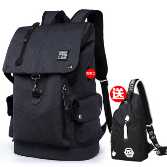 Korean-style male high school student school bag men's shoulder bag (Black upgrade version [to send black chest pack])