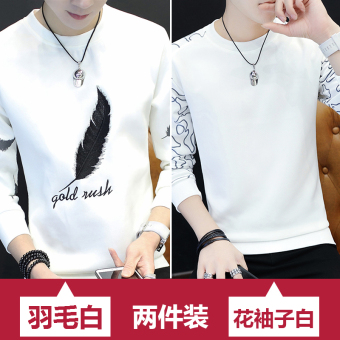 Korean-style men long-sleeved Slim fit bottoming shirt T-shirt (Feather white + flower sleeves white) (Feather white + flower sleeves white)