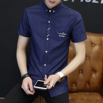 Korean-style men's short sleeve Slim fit shirt New style shirt (829 dark blue color)