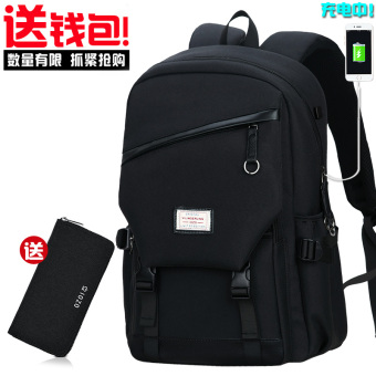 Korean-style men's travel backpack (Black charging version (to send wallet))
