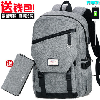 Korean-style men's travel backpack (Rock gray charging version (to send wallet))