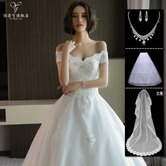 Korean style New style bride wedding veil dress (White Qi to models)