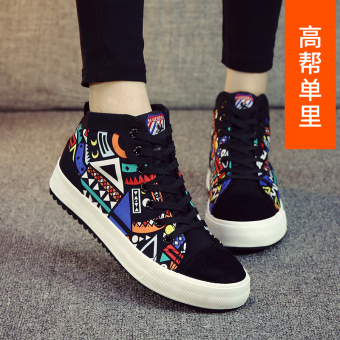 Korean-style Plus velvet female students cotton shoes cloth shoes (Black Flower [high-top shoes])