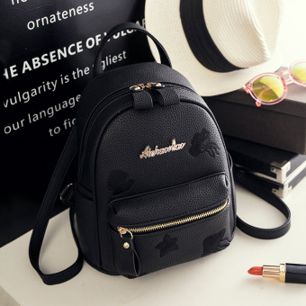 Korean-style PU Leather female mini small bag backpack (Black small)