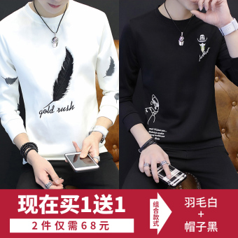 Korean-style Slim fit round neck hoodie T-shirt (Feather white + 510 black)