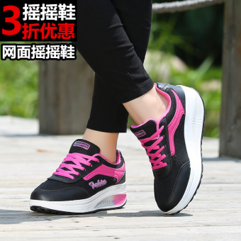 Korean-style Spring and Autumn breathable heavy-bottomed casual shoes shook his shoes (Mesh 8391 black to send socks)