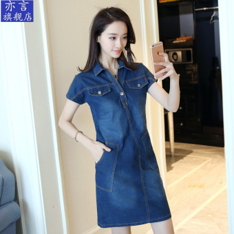 Korean-style spring and summer Loose and plus-sized denim dress