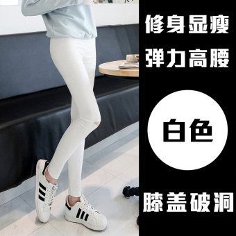 Korean-style spring New style female slim fit pants feet leggings (No buckle knee with holes-white)