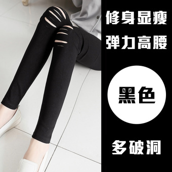 Korean-style spring New style female slim fit pants feet leggings (No button multi-with holes-black)