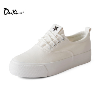 Korean-style white spring lace canvas shoes (Artistic star white)
