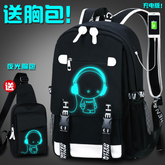 Korean-style young men's travel backpack (Yeguang music people (charge edition + send chest pack))