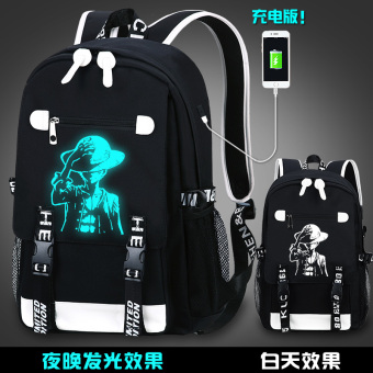 Korean-style young men's travel backpack (Yeguang one piece King (charge Edition))