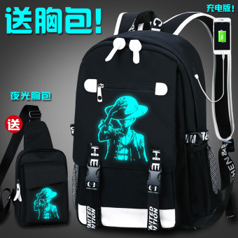 Korean-style young men's travel backpack (Yeguang one piece King (charge edition + send chest pack))