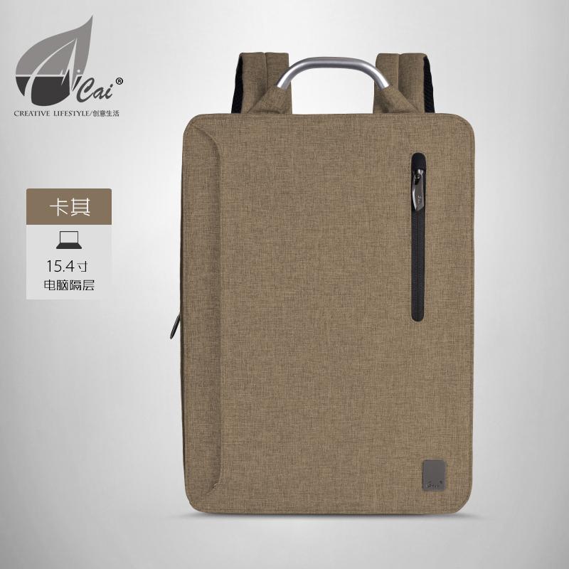 Korean-style youth school bag backpack (Khaki)