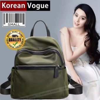 KOREAN VOGUE KV8007 Small Size Waterproof Nylon Women Unique Style Ladies Student Backpak Bag(Army Green)