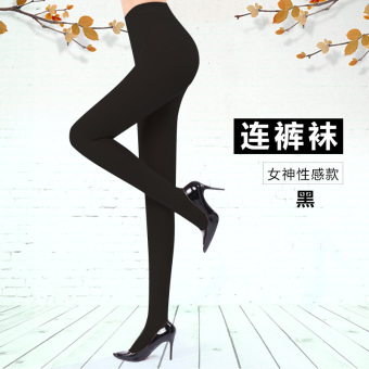 LANGSHA Swan Velvet flesh-colored spring and autumn in the thick socks pantyhose tights (Black--pants are yards)