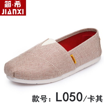 Lazy casual flat breathable student cloth shoes canvas shoes (050/casual) (050/casual)