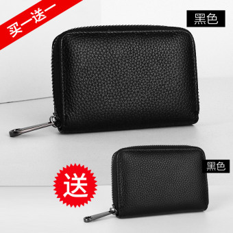 Leather women's credit card sets organ card holder (Black to send black [first layer of leather])
