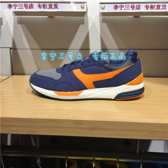 Li Ning alck 095 genuine running shoes casual shoes