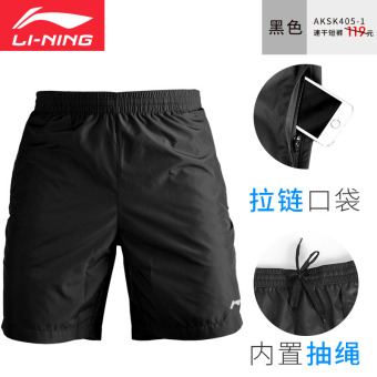 LI-NING men running quick-drying thin zipper sports shorts (405 shorts black)