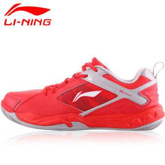 Lining aytj01 men and women ultra-light sports shoes badminton shoes (LI-NING Hong/cold gray/White)