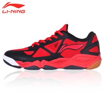 mizuno badminton shoes price philippines