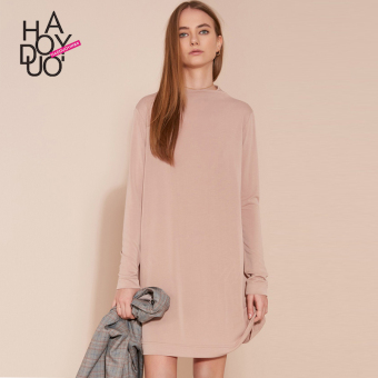 LOOESN haoduoyi2017 Shishang solid color autumn New style dress (Pink)