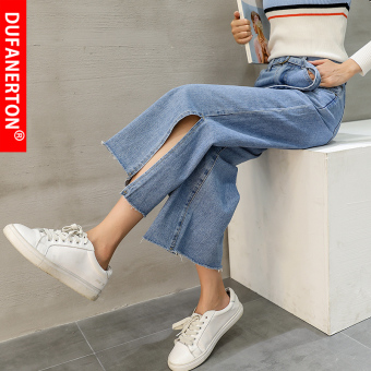 LOOESN Korean-style autumn high-waisted denim pants (Light blue)