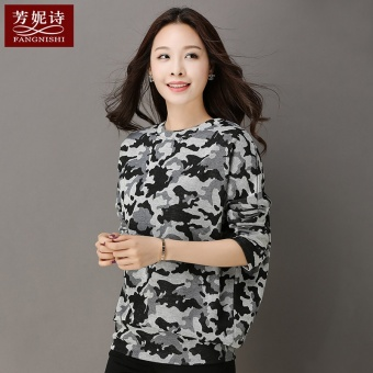 LOOESN Korean-style camouflage New style Spring and Autumn Top autumn T- shirt