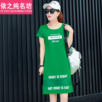 LOOESN Korean-style mid-length T-shirt New style Female Summer (Green)