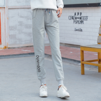 LOOESN Korean-style spring Plus-sized slimming casual sweatpants (Light gray color)