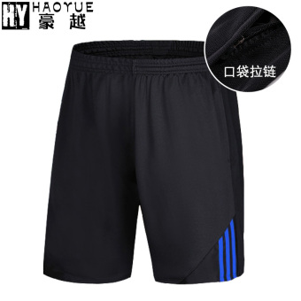 LOOESN men and women Plus-sized breathable running shorts quick-drying I shorts (HY339 blue edge)