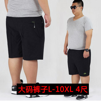 LOOESN men's summer thin Plus-sized shorts