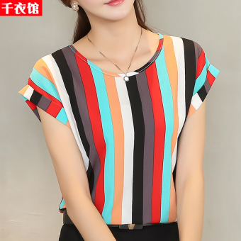 Loose color short-sleeved female Slimming effect small shirt chiffon shirt (B1 # multicolor striped)