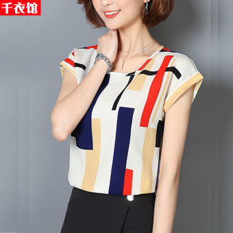 Loose color short-sleeved female Slimming effect small shirt chiffon shirt (Plaid)