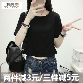 Loose female High waisted soft Top short paragraph T-shirt (Short paragraph bamboo short T black)