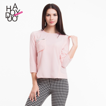 Loose haoduoyi2017 European and American New style slimming sleeve shirt (Pink) (Pink)