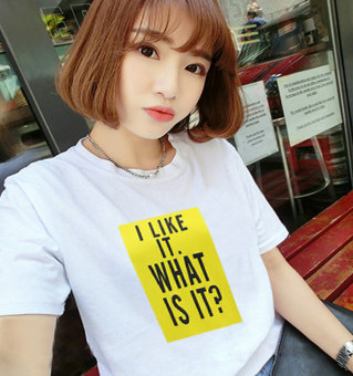 Loose Korean-style yellow women's letters bottoming shirt summer short-sleeved t-shirt (Black)